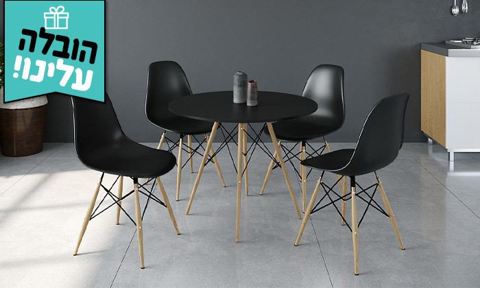 4 פינת אוכל עם 4 כיסאות במגוון גדלים וצבעים - משלוח חינם