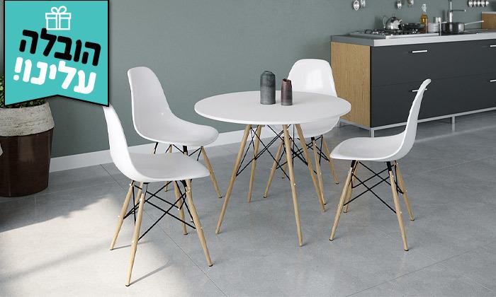 2 פינת אוכל עם 4 כיסאות במגוון גדלים וצבעים - משלוח חינם