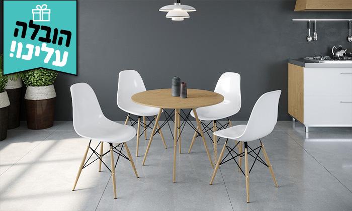 5 פינת אוכל עם 4 כיסאות במגוון גדלים וצבעים - משלוח חינם