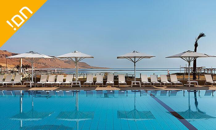 8 יום כיף עם עיסוי בספא מלון הוד המדבר, ים המלח