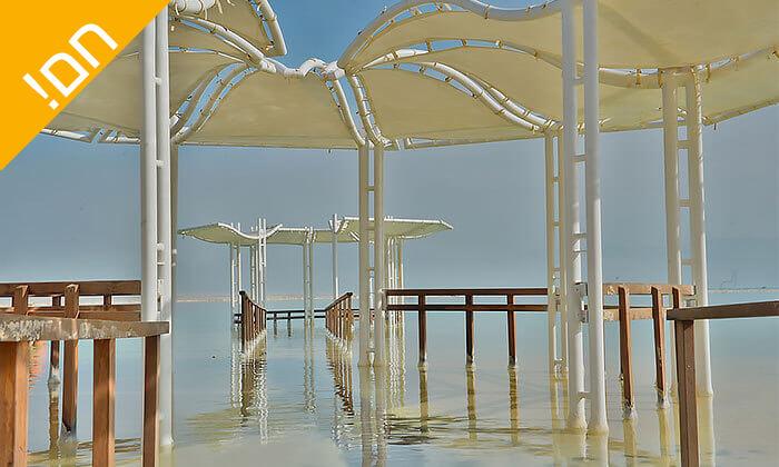 7 יום כיף עם עיסוי בספא מלון הוד המדבר, ים המלח