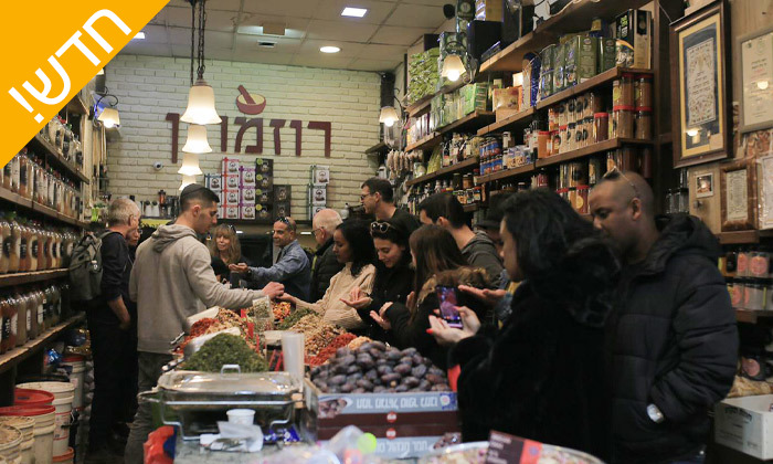 7 סיור לילה בשוק מחנה יהודה - Israel 2GO
