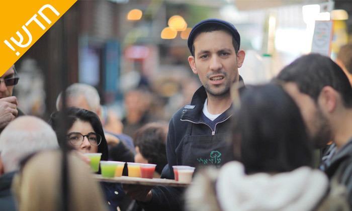 8 סיור לילה בשוק מחנה יהודה - Israel 2GO