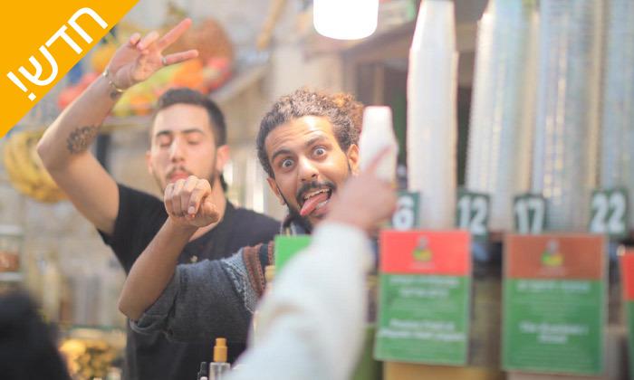 5 סיור לילה בשוק מחנה יהודה - Israel 2GO