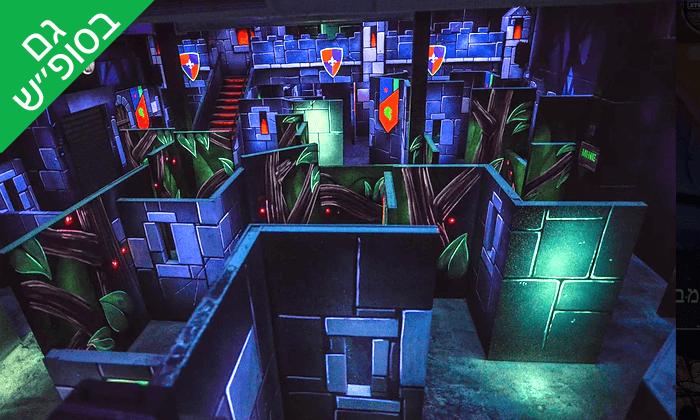 3 משחק במתחם לייזר סטריט laser street, רעננה