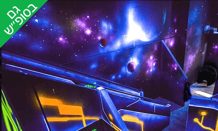 4 משחק במתחם לייזר סטריט laser street, רעננה
