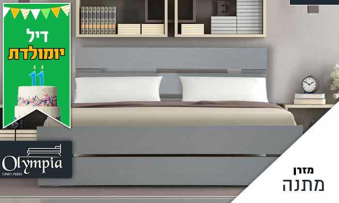 2 אולימפיה Olympia: מיטה דגם 7040 עם מזרן