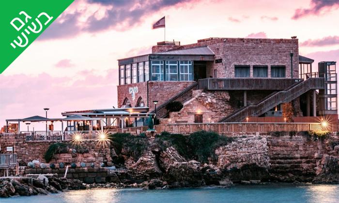 2 מסעדת לימאני ביסטרו, נמל קיסריה - ארוחה זוגית