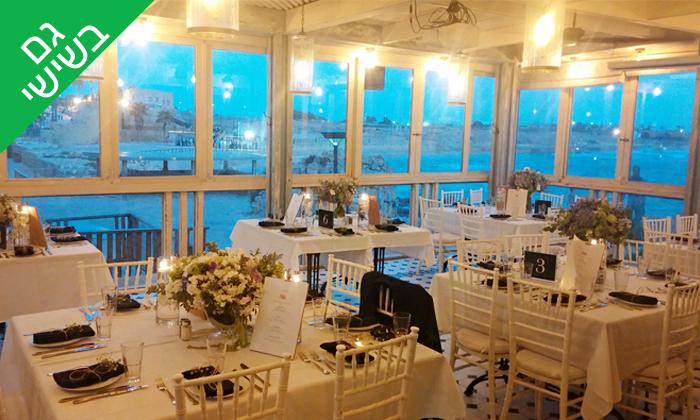 7 מסעדת לימאני ביסטרו, נמל קיסריה - ארוחה זוגית