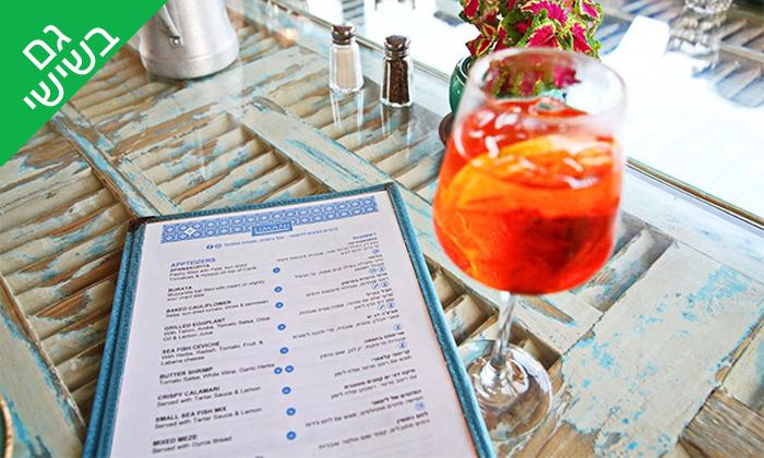 18 מסעדת לימאני ביסטרו, נמל קיסריה - ארוחה זוגית
