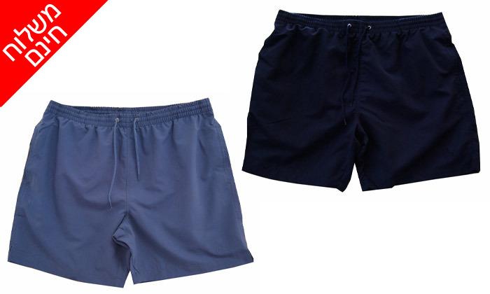 4 סט בגדי ספורט מנדפים זיעה - משלוח חינם