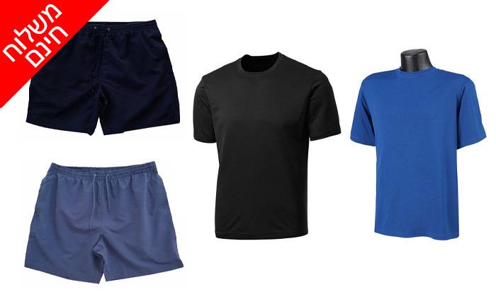 2 סט בגדי ספורט מנדפים זיעה - משלוח חינם