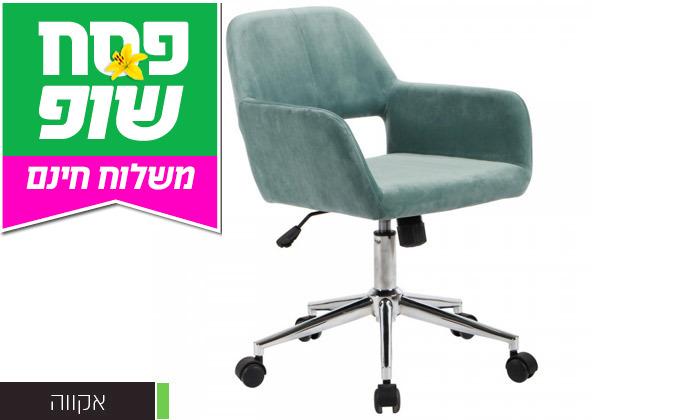 3 כיסא משרדי Homax דגם רוס - משלוח חינם