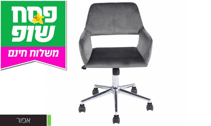 4 כיסא משרדי Homax דגם רוס - משלוח חינם