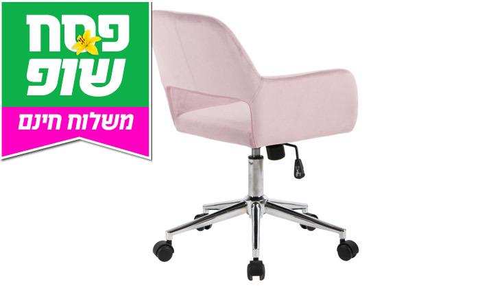 9 כיסא משרדי Homax דגם רוס - משלוח חינם