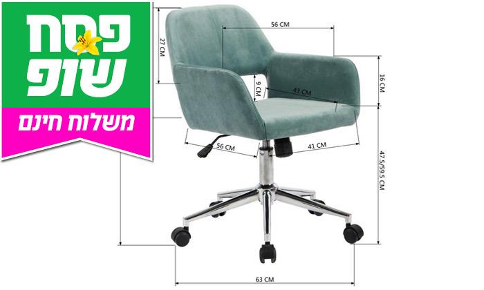 10 כיסא משרדי Homax דגם רוס - משלוח חינם