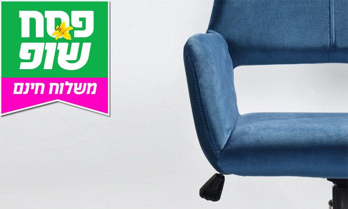12 כיסא משרדי Homax דגם רוס - משלוח חינם