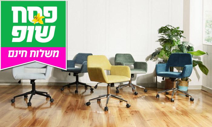 13 כיסא משרדי Homax דגם רוס - משלוח חינם