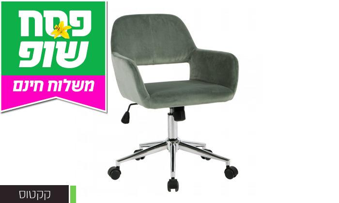 5 כיסא משרדי Homax דגם רוס - משלוח חינם