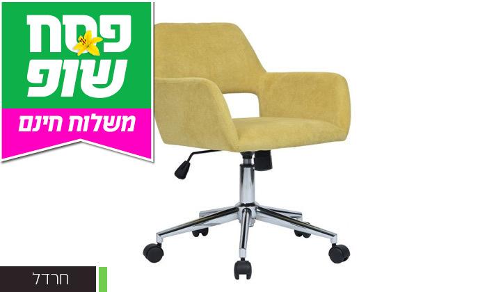 6 כיסא משרדי Homax דגם רוס - משלוח חינם