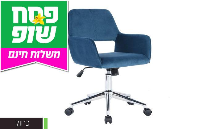 7 כיסא משרדי Homax דגם רוס - משלוח חינם