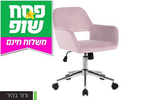 8 כיסא משרדי Homax דגם רוס - משלוח חינם