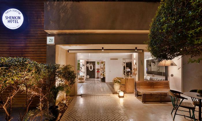 2 חופשה זוגית עם עיסוי במלון הבוטיק שנקין תל אביב, כולל חגים