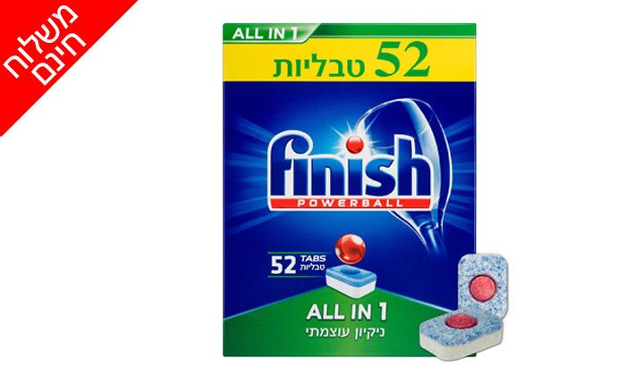 3 מארז 208 טבליות פיניש Finish למדיח הכלים - משלוח חינם