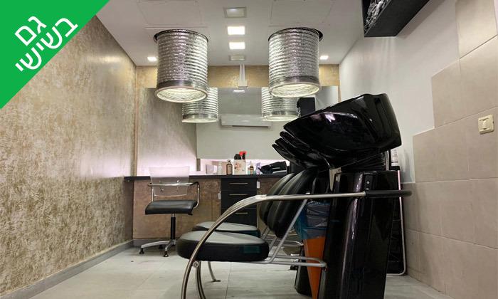 6 טיפולי שיער במספרה של דניאל גפן, פתח תקווה