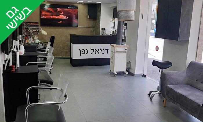 4 טיפולי שיער במספרה של דניאל גפן, פתח תקווה