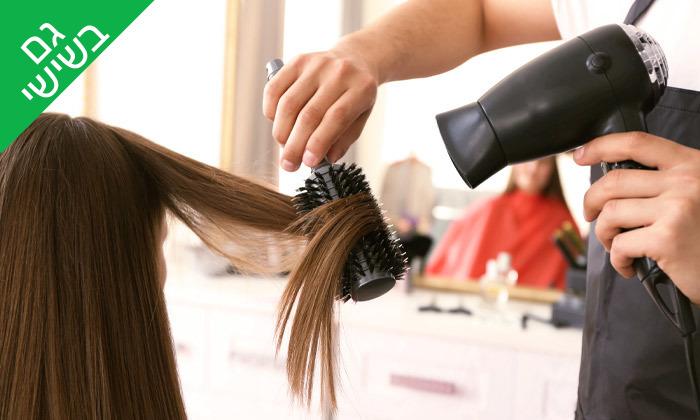 2 טיפולי שיער במספרה של דניאל גפן, פתח תקווה
