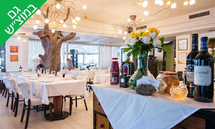 6 טאבולה האיטלקית בהרצליה פיתוח - ארוחה זוגית