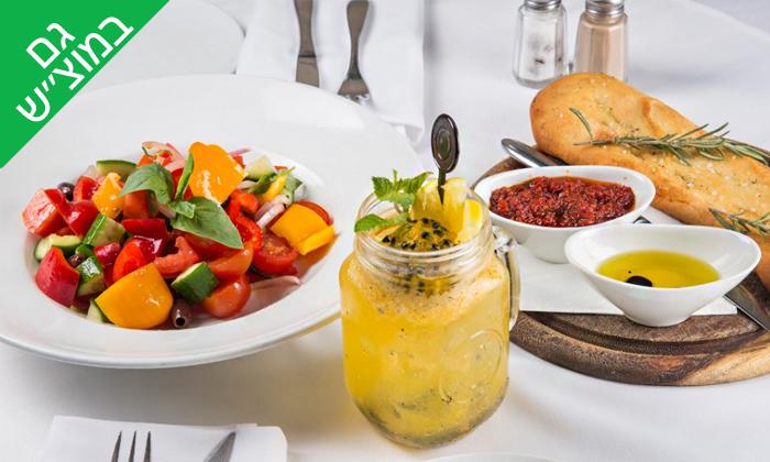 7 טאבולה האיטלקית בהרצליה פיתוח - ארוחה זוגית