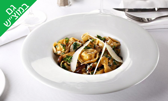 4 טאבולה האיטלקית בהרצליה פיתוח - ארוחה זוגית