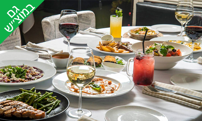 9 טאבולה האיטלקית בהרצליה פיתוח - ארוחה זוגית