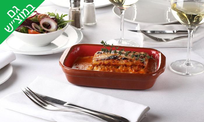 8 טאבולה האיטלקית בהרצליה פיתוח - ארוחה זוגית