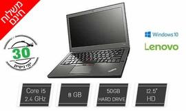 """לפטופ Lenovo מסך """"12.5"""