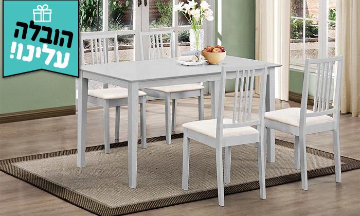 2 פינת אוכל עם 4 כיסאות GAROX, דגם KELLY - משלוח חינם