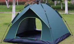 אוהל פתיחה מהירה לרביעייה