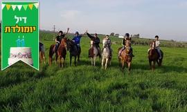 טיול רכיבת סוסים בשרון