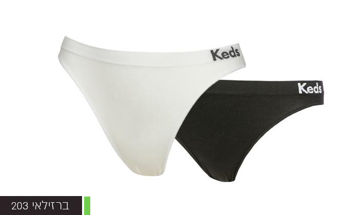 3 מארז 10 תחתוני KEDS ללא תפר לנשים