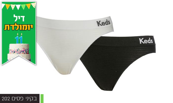 6 מארז 10 תחתוני KEDS ללא תפר לנשים