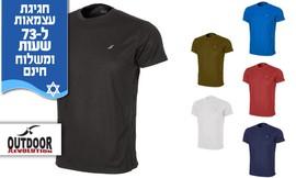 סט 3 חולצות מנדפות זיעה לגברים