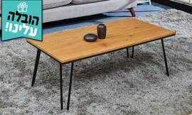 שולחן סלון מעץ דגם MADRID