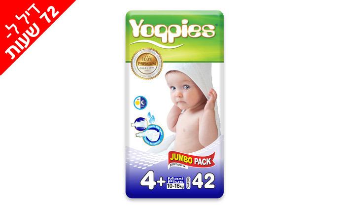 7 מחיר לזמן מוגבל - 6 חבילות חיתולי פרימיום Yoppies וסט סבונים ושמפו דיסני
