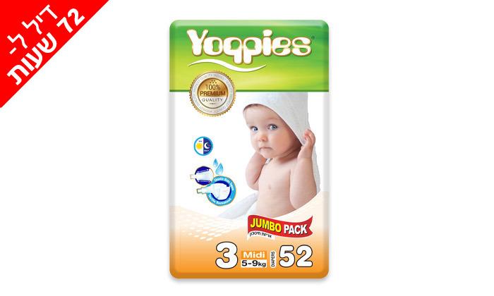 5 מחיר לזמן מוגבל - 6 חבילות חיתולי פרימיום Yoppies וסט סבונים ושמפו דיסני