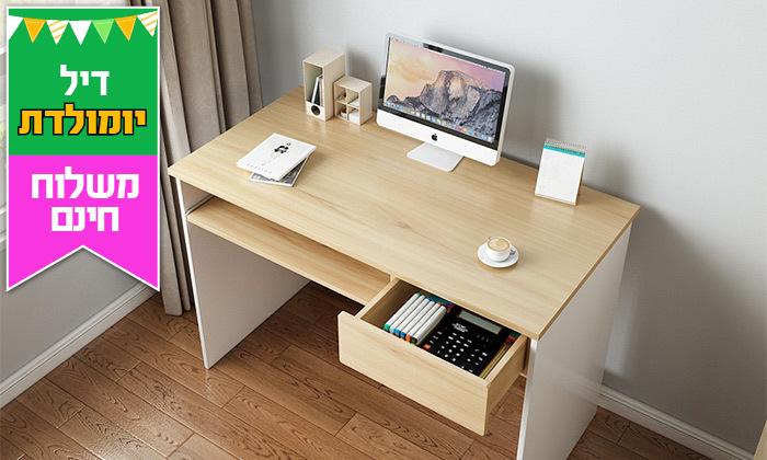 3 שולחן מחשב - משלוח חינם