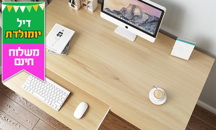 4 שולחן מחשב - משלוח חינם