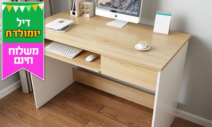 7 שולחן מחשב - משלוח חינם