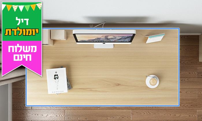 5 שולחן מחשב - משלוח חינם